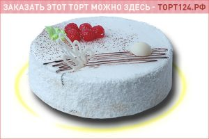 Торт Версаль