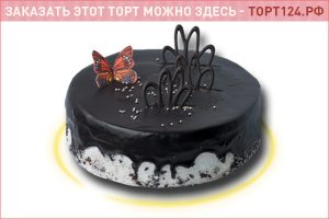 Торт Баттерфляй
