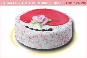 Торт Императрица