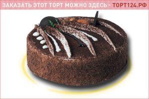 Торт Ностальжи