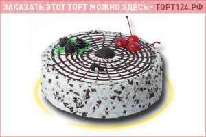 Торт Шерри