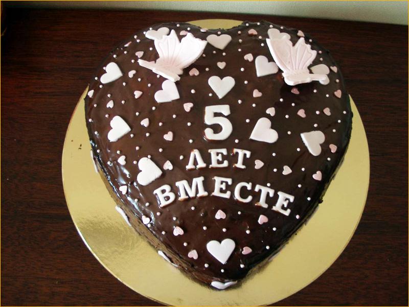 Поздравления с днем рождения подруге с 30 летием прикольные смс 36